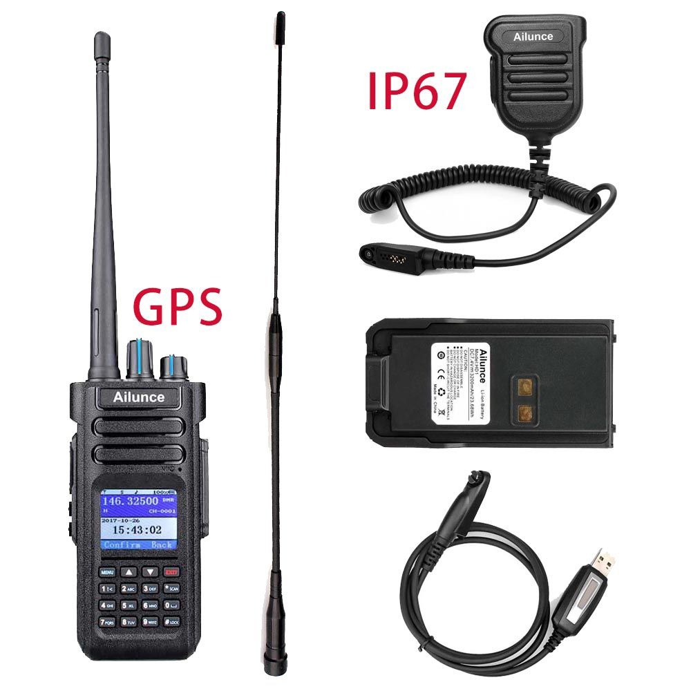 HD1GPS+IP67 Speaker Mic+Programming Cable+Long Antenna+Battery
