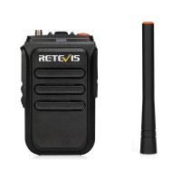 Retevis RB38V removeable antenna